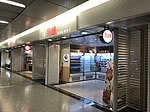 201901 Juewei Yabo at Kowloon Station.jpg