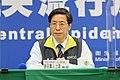 2020-05-17 CECC Chang Shan-chwen.jpg