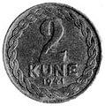 2 kn 1941 front.jpg