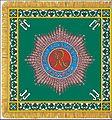 3. Bataillon 11. Infanterie-Regiment Nr. 139.JPG