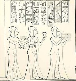 3daughters-Akhenaten.jpg