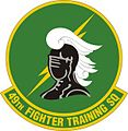 49th Fighter Training Squadron.jpg