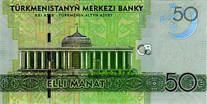 Assembly of Turkmenistan - The Mejlis on the 50 manat