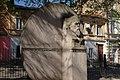 51-101-0506 Odesa SAM 4686.jpg