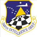 548th ISR Group.PNG
