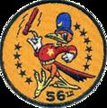 56th Fighter-Interceptor Squadron - Emblem.png