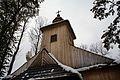"""6864vik Zakopane, kościółek przy cmentarzu """"Na Pęksowym Brzyzku"""". Foto Barbara Maliszewska.jpg"""