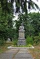 71-249-0078 Братська могила 6 партизан і пам'ятник односельчанам в Великій Вітчизняній війні, в т.ч. братам Савченко, с Мошни IMG 7273.jpg