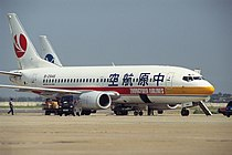 737-300 ZhongYuan.jpg