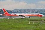 777-300ER TAAG SBGR (33212190436).jpg