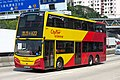 8044 at Cooke St, Hung Hom (20181025123548).jpg