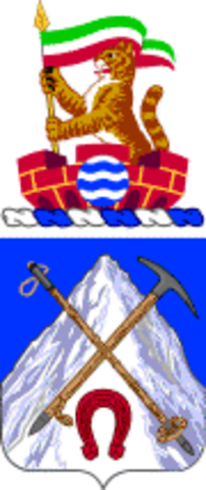 87th Infantry Regiment (United States) - Coat of arms