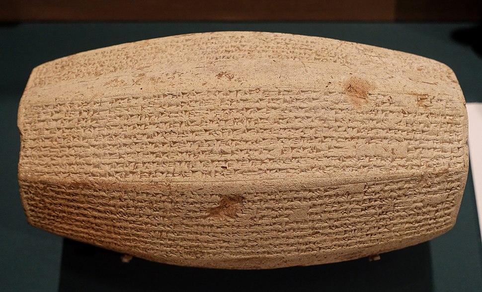 9-sided prism commemorating King Sargon II's founding of Dur-Sharrukin - Oriental Institute Museum, University of Chicago - DSC07164