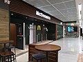 Aéroport Orly Terminal 1&2 Paray Vieille Poste 3.jpg