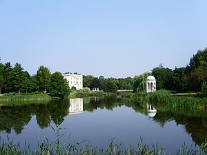 Markkleeberg - Image: AGRA Park