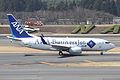 "ANA B737-700ER(JA13AN) ""ANA Business Jet"" (4493063629).jpg"