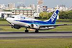 ANA Wings,B737-500, JA8404 (17351591902).jpg