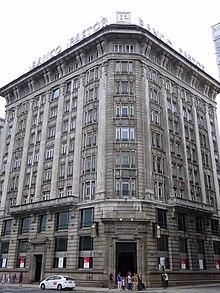 Banco santander wikipedia la enciclopedia libre for Inmobiliaria del banco santander