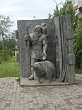 A monument to Kudym Osh in Kudymkar.JPG