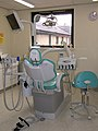 A surgery at NHS Borders Dental Centre, Hawick - geograph.org.uk - 1312780.jpg