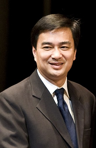 2007 Thai general election - Image: Abhisit Vejjajiva 2009 official