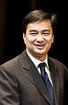 Abhisit Vejjajiva 2009 official.jpg