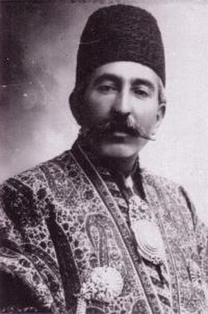 Ardalan - Abol Hassan Khan Ardalan (b. 1862), also known as Fakhr ol-Molk, son of the last Ardalan Wali.