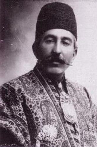 Ardalan - Abol Hassan Khan Ardalan (b. 1862), also known as Fakhr ol-Molk, son of the last Ardalan Wali.