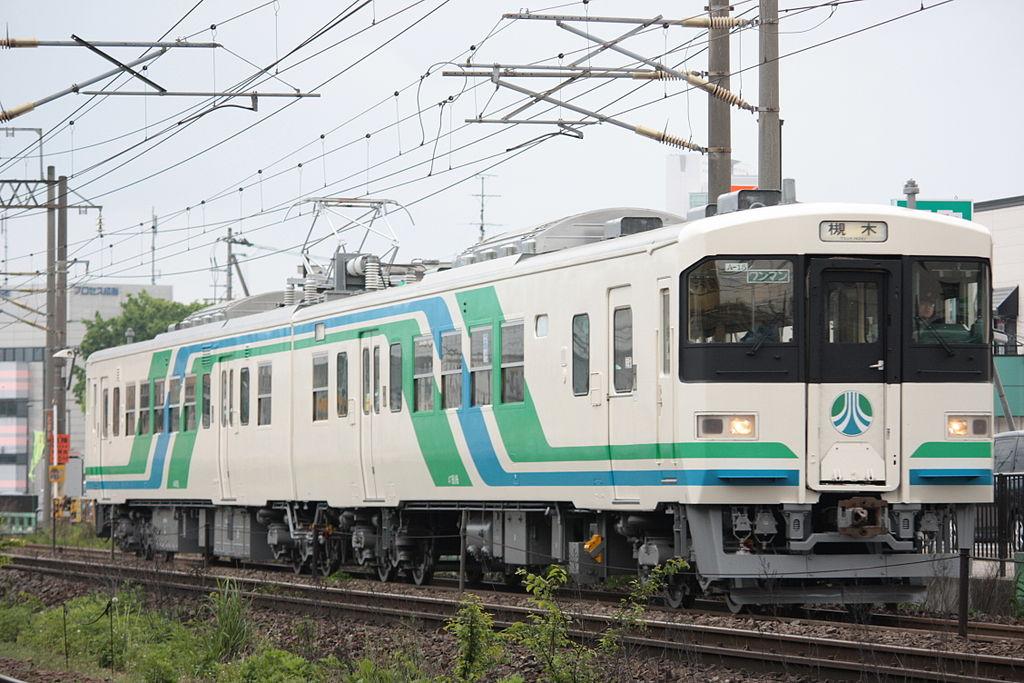 https://upload.wikimedia.org/wikipedia/commons/thumb/3/36/Abukumakyuko-A8100.JPG/1024px-Abukumakyuko-A8100.JPG