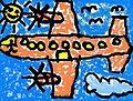 Aeroplano. Pintura de Paulo Cesar.JPG