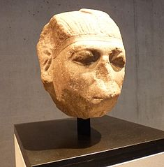 fragment of a statue head of Sesostris III
