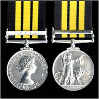 Africa General Service Medal - Obverse and reverse of the medal