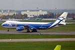 AirBridgeCargo Airlines, VQ-BLR, Boeing 747-8HV F (16430203916) (2).jpg