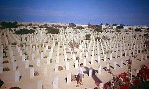 ο συμμαχικό στρατιωτικό νεκροταφείο του Ελ Αλαμέιν