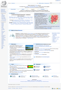 Image illustrative de l'article Wikipédia en alémanique