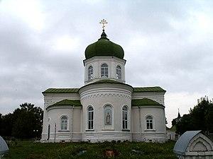 Mstsislaw - Image: Alexander Nevsky Cathedral in Mstislavl