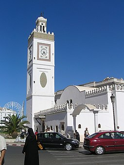 The El Jedid mosque at the Place des Martyrs Algiers mosque.jpg