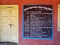 Alluri Seeta Rama Raju House in Pandrangi 02.JPG