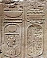 Amenhotep cartouche with damage.jpg