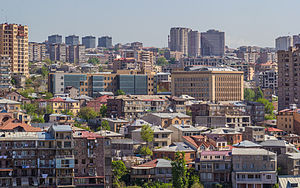 American University of Armenia - Image: American University of Armenia (neighborhood view)