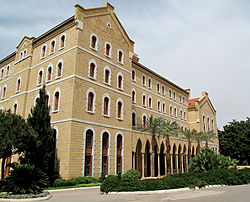 American University of Beirut (4694793112).jpg