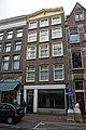 Amsterdam - Haarlemmerdijk 97.JPG