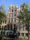 amsterdam - oudezijds achterburgwal 223