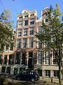 Amsterdam - Oudezijds Achterburgwal 223.jpg