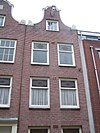 amsterdam laurierstraat 208 top