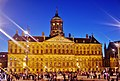 Amsterdam Paleis op de Dam bei Nacht 3.jpg