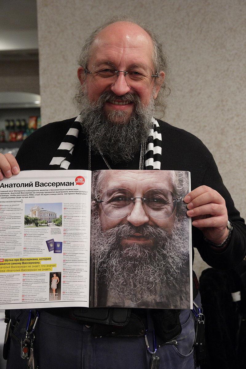 Anatoly Wasserman (2011-11-20).jpg