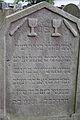 Angenrod (Alsfeld) Jüdischer Friedhof 2471.JPG