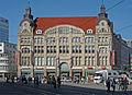 Anger 1 Erfurt Kaufhaus Römischer Kaiser 686-vLh.jpg