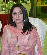 Anila Naz Soomro poet and professor in her office at Sindh University Jamshoro Sindh, Pakistan.jpg